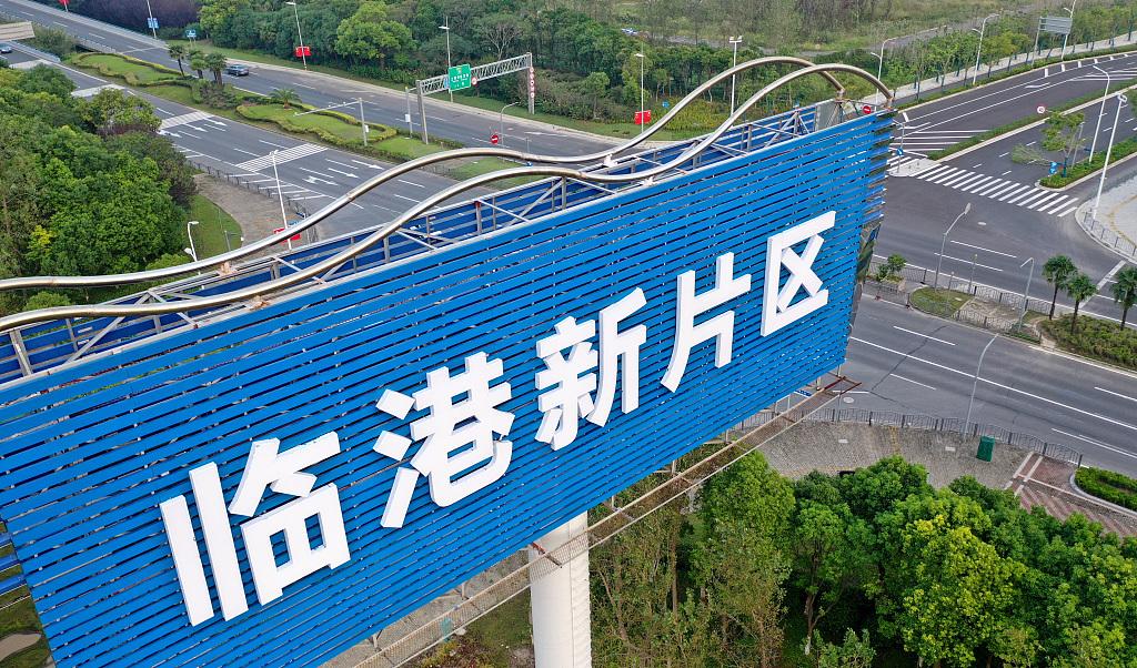 Satellite center starts running in east China