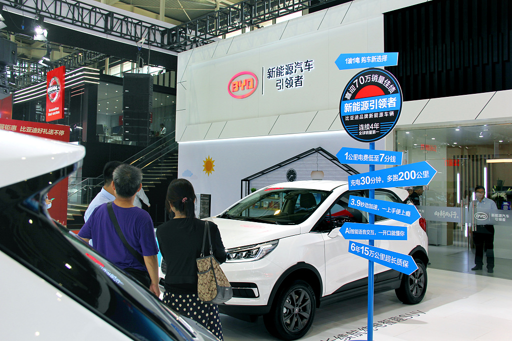 China's NEV sales continue steady growth in Jan.-Sept.