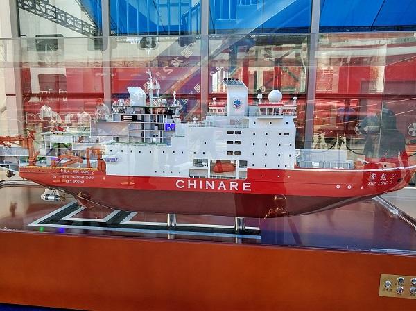 Xi sends congratulatory letter to China Marine Economy Expo
