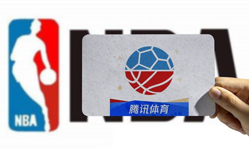 Tencent restores streaming of some NBA preseason games