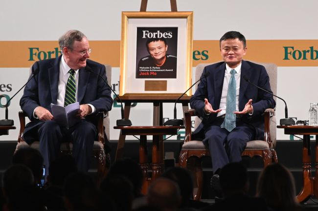 Jack Ma given Lifetime Achievement Award by Forbes