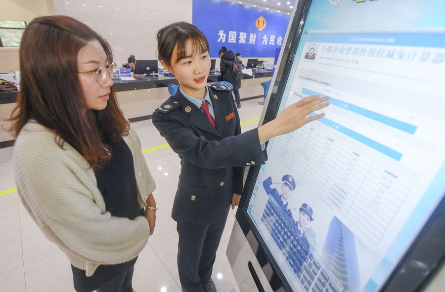 China to further alleviate burdens on companies