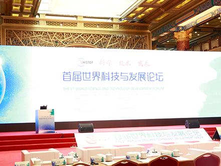 Xi sends congratulatory letter to world sci-tech development forum