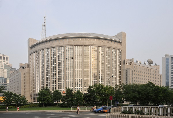 China expresses strong indignation to US House passing of Hong Kong-related legislation