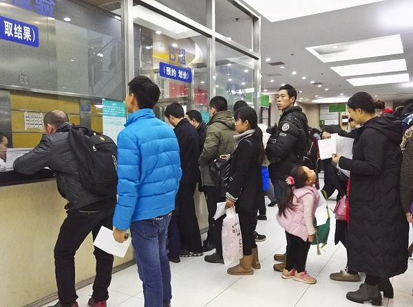 Beijing enters flu season