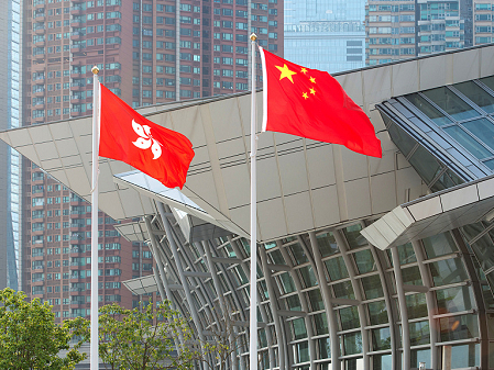 China condemns US House approval of bill on Hong Kong: spokesperson