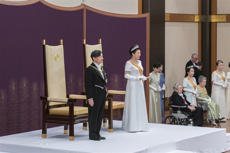 Japanese emperor's enthronement parade postponed to November