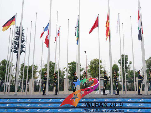 Flag-raising ceremony held at 7th CISM Military World Games