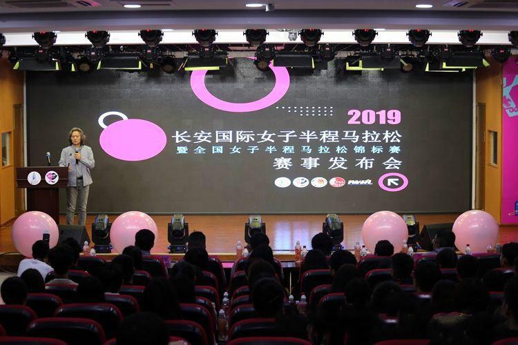 Thousands to take part in Chang'an International Women's marathon in Xi'an