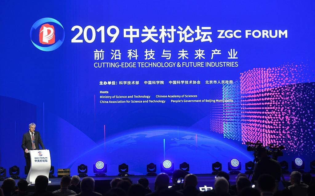 Xi sends congratulatory letter to Zhongguancun Forum