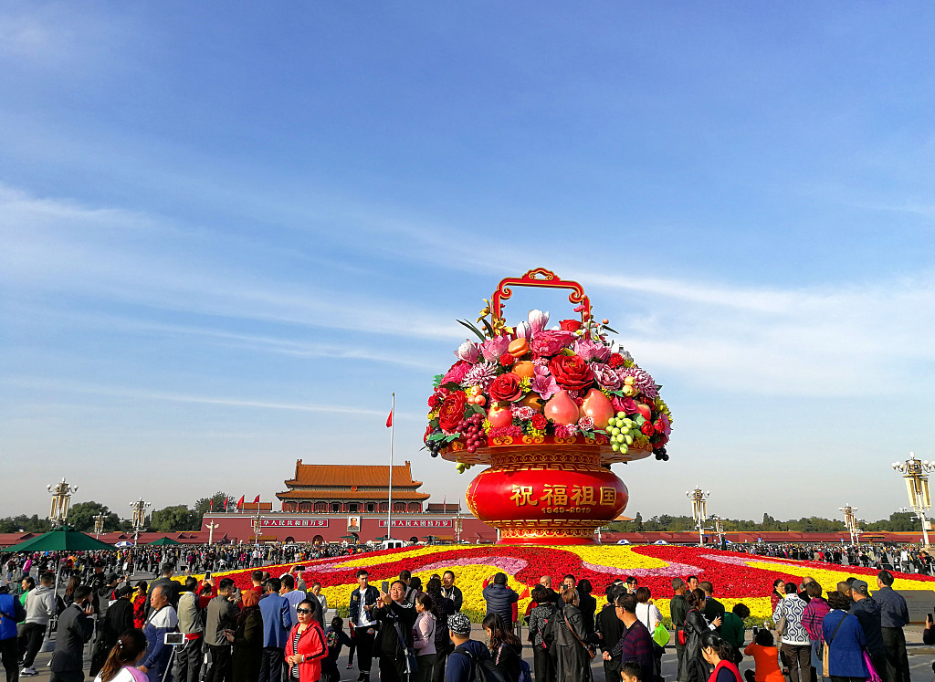 China's fiscal revenue up 3.3 pct in January-September period