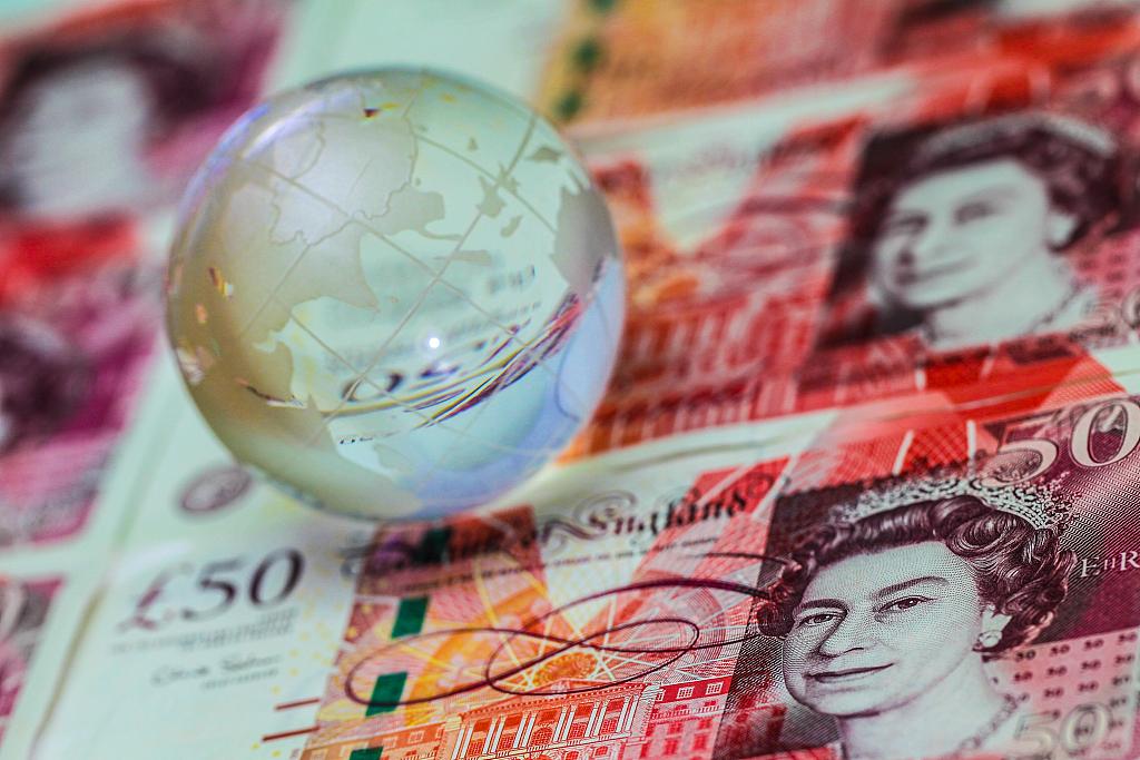 British pound surges on Brexit outline deal news