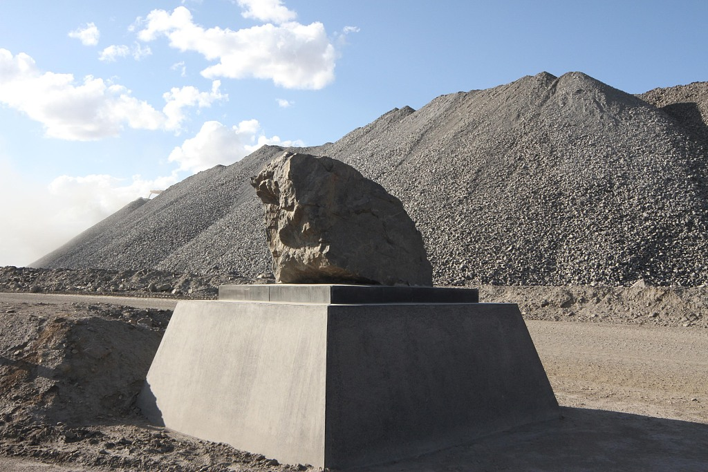China's rare earth price index dips