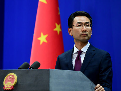 Beijing urges Washington to remove restrictions on Chinese diplomats