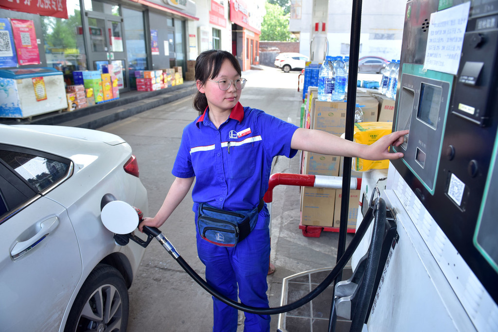 Report: China's oil consumption to peak by 2025