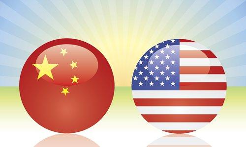 US 'hegemonic tariff' will not make America great again