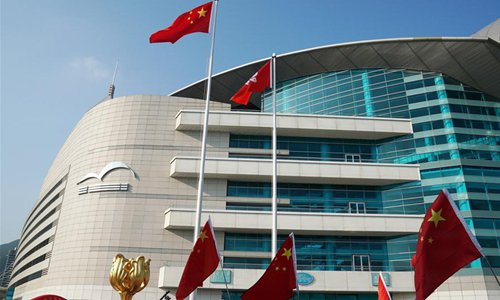 HK man pleads guilty to desecrating national flag, awaits sentence
