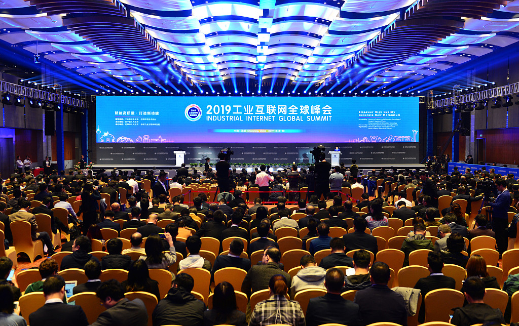 Xi sends congratulatory letter to Industrial Internet Global Summit