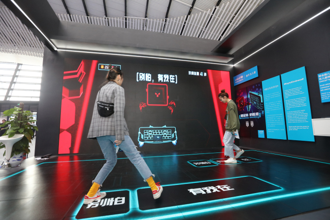 UNICEF reinvents keyboard in campaign to combat cyberbullying in China