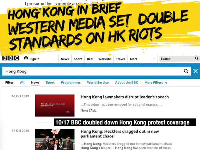 Poster: How Western media set double standards on Hong Kong protests