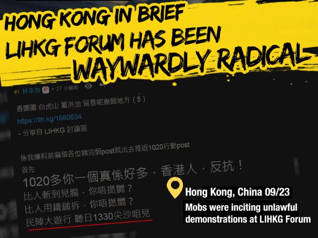 Poster: Hong Kong's LIHKG Forum has been waywardly radical