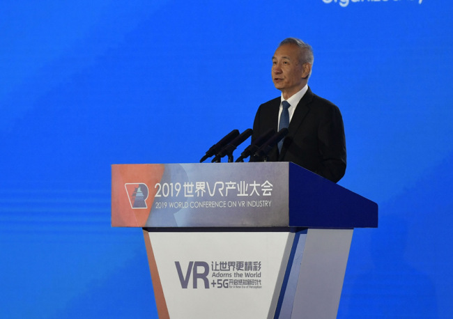 China fully capable of realizing growth target: vice premier