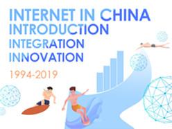 Internet in China: 1994 versus 2019