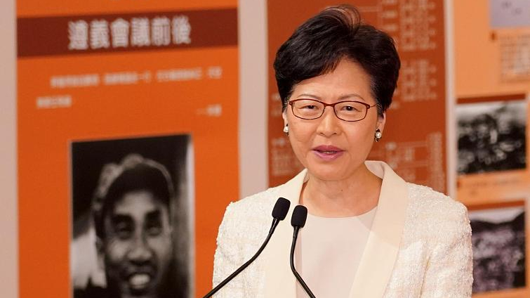 HK police need to use appropriate force in response to violence: Carrie Lam