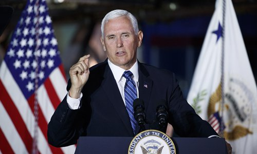 Pence's delayed speech reflects White House chaos