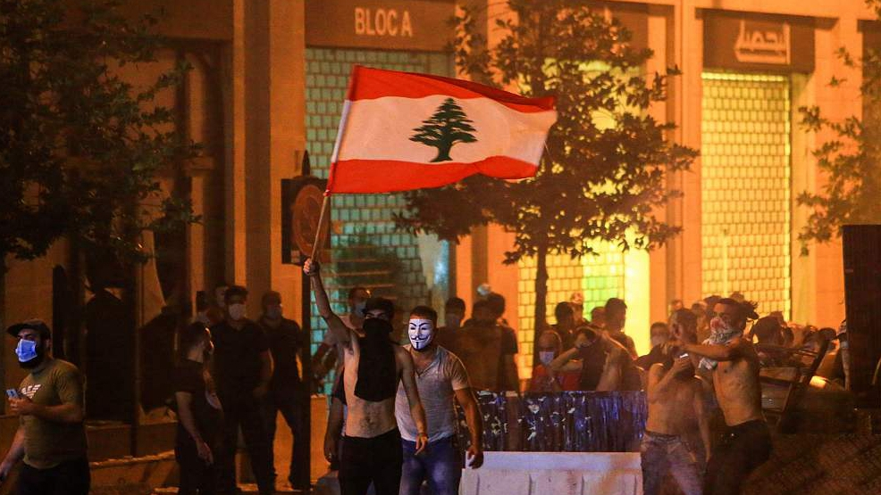 Lebanese PM Hariri agrees to reforms amid nationwide protests