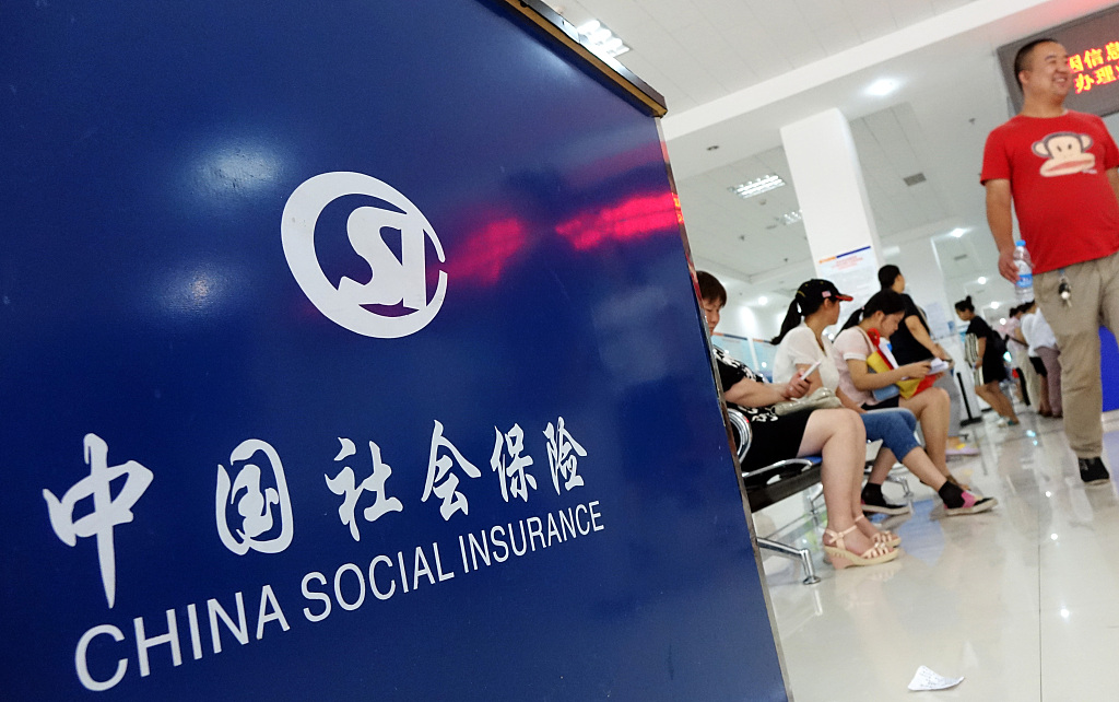 Chinese firms see over 270 bln yuan cut in social insurance contributions in Jan-Sept