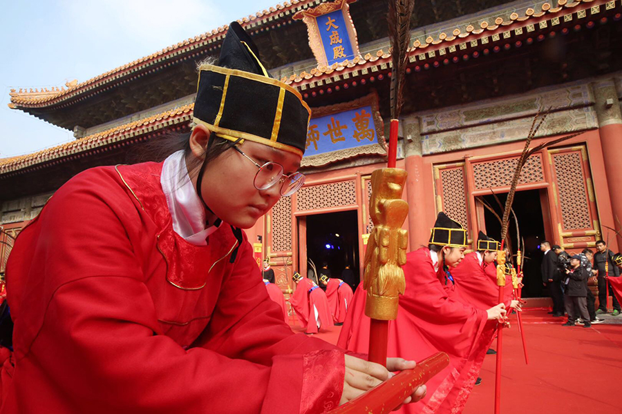 Ceremony held at Confucian Temple in Beijing