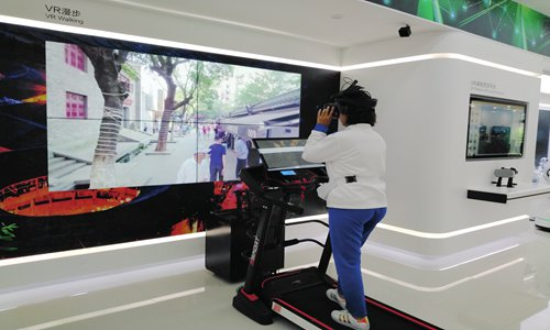 China setting pace in VR standards