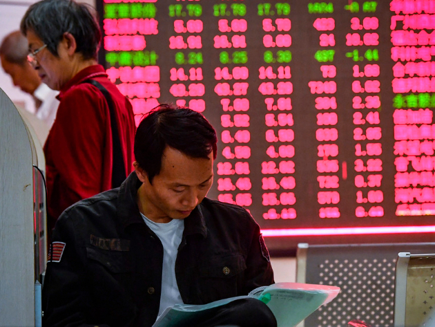 ChiNext to reform in bid to boost tech sector