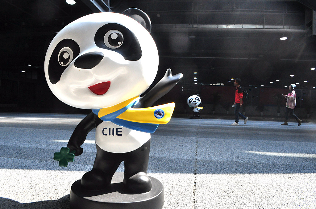 64 countries to have exhibitions in 2nd CIIE