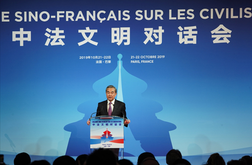 Chinese FM urges mutual respect, cooperation in China-France dialogues on civilization