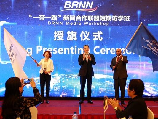Second BRNN Media Workshop held in Beijing