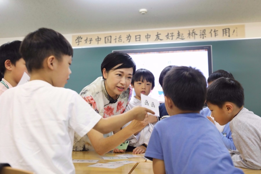 Enthusiasm for learning Chinese in Japan boosts people-to-people communication