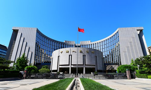 Unchanged LPR indicates PBC's prudent monetary policy