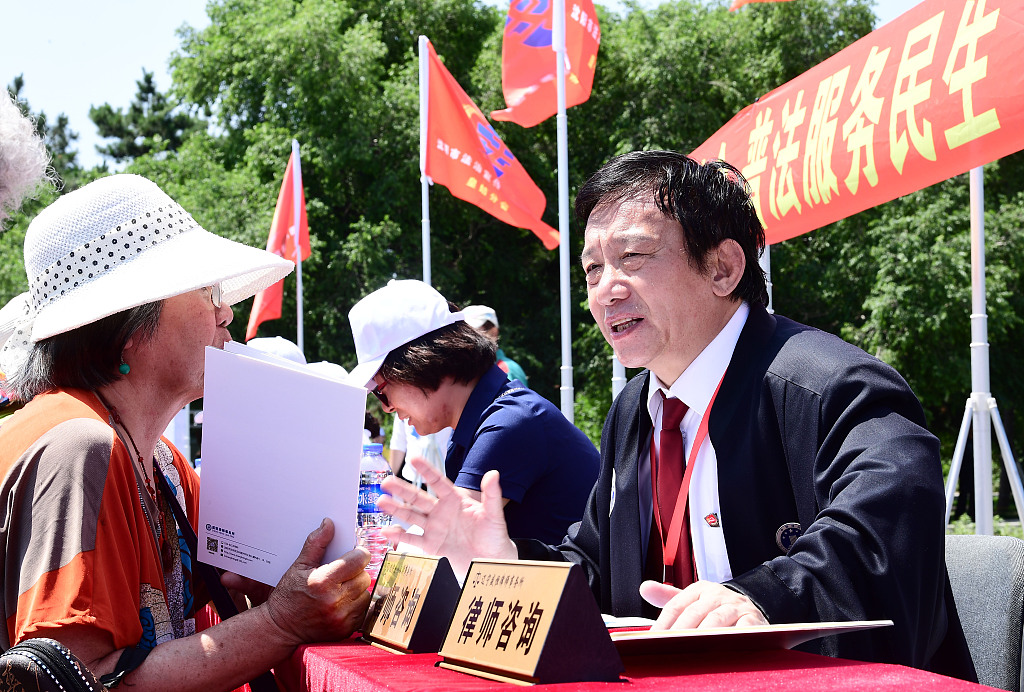 China promotes campaign to raise public awareness of law