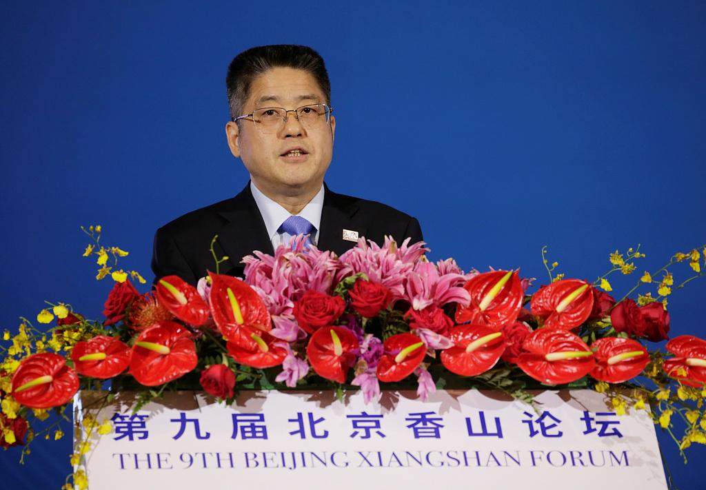 9th Beijing Xiangshan Forum concludes