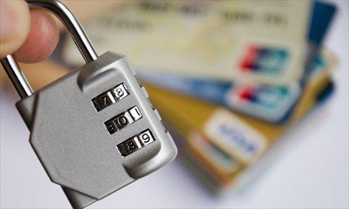 Police probe nation's largest online card platform