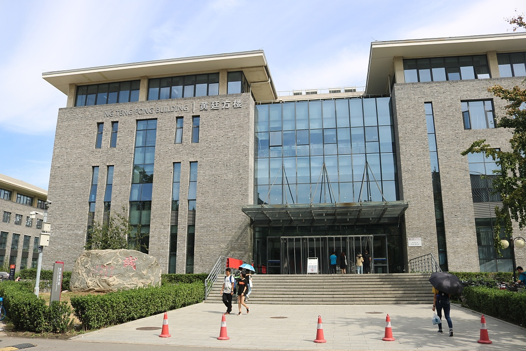 Law revision proposed to boost China's higher education