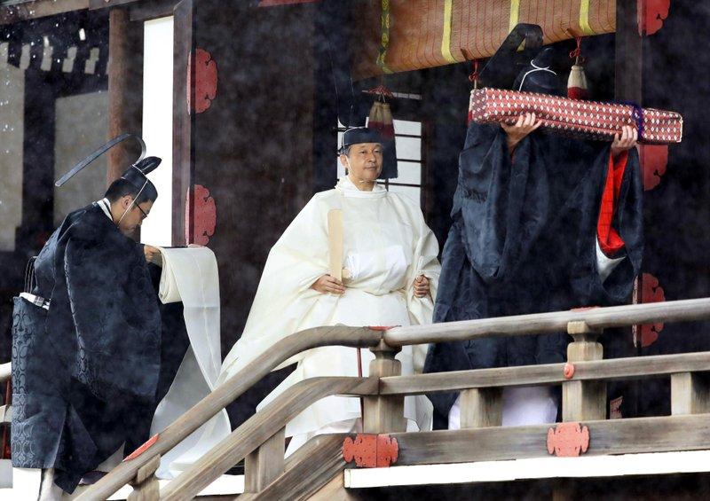 Japan emperor.jpeg