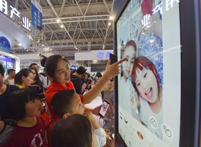 China to strengthen protection of minors in cyberspace