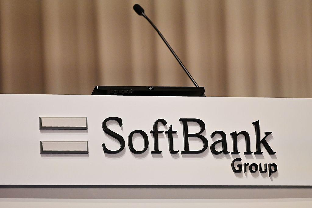 SoftBank Group confirms multibillion dollar bailout deal for WeWork