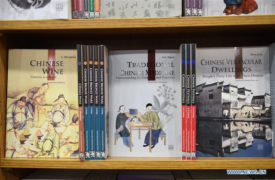 China Bookshelf-Xinhua.jpg