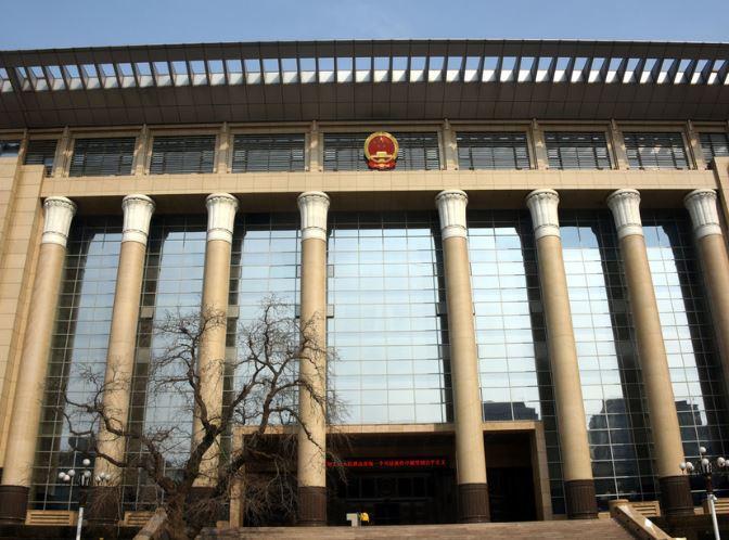 high court china (china daily).jpg