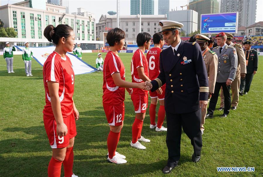 Highlights of women's football semifinal at Military World Games