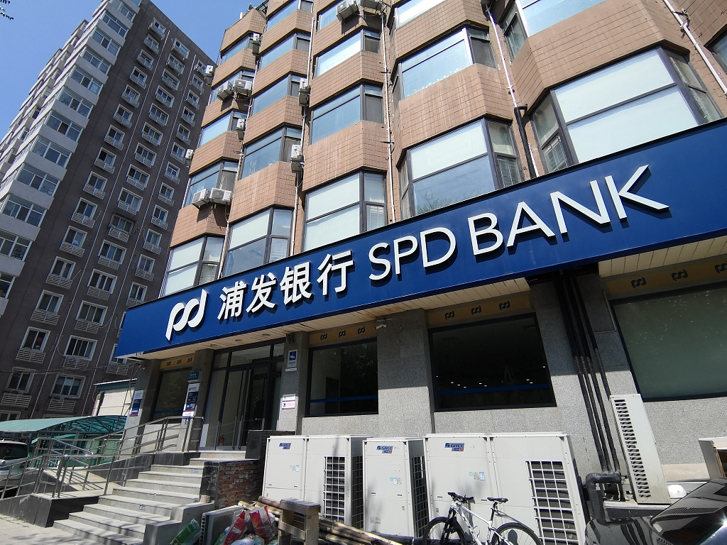 SPD Bank to issue convertible bonds at record scale